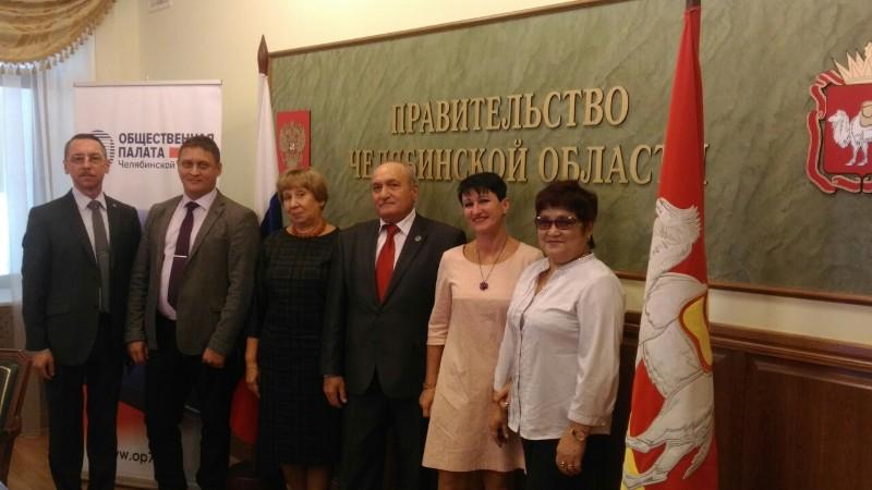 В Челябинске прошёл областной сбор Общественных палат