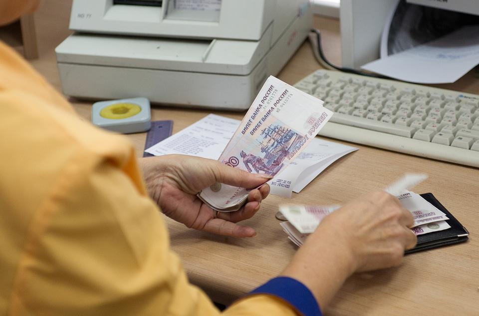 Диаспара Социальные выплаты по жкх пенсионерам Чистое