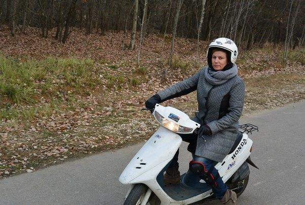 на каком бензине ездит скутер